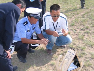 2008 china, sun spotter, solar eclipse viewing safety