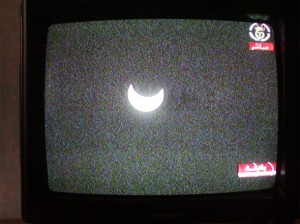 solar eclipse 2005 algeria, solar eclipse viewing safety